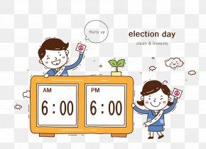 Vote - Election Voting Illustration PNG