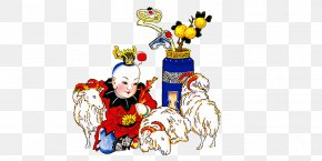 China Doll E - China Chinese New Year Painting New Year Picture PNG