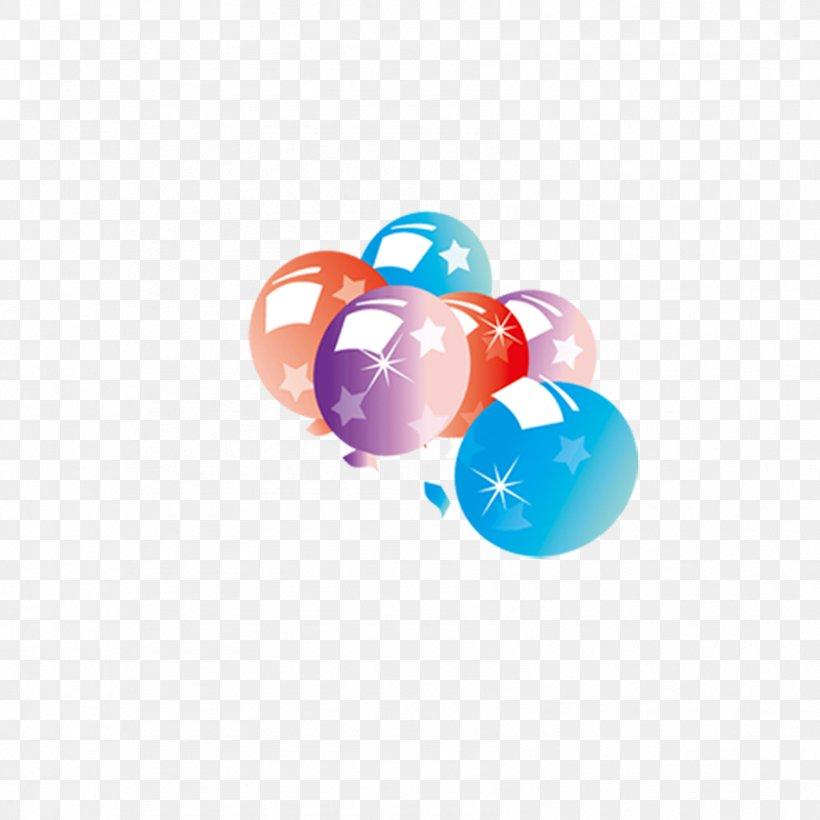 Balloon Download, PNG, 1701x1701px, Balloon, Body Jewelry, Cartoon, Designer, Gratis Download Free