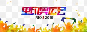 Rio Olympic Games Font - 2016 Summer Olympics Rio De Janeiro Poster Vegas Pro PNG