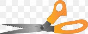 Bread Clip Art - Sewing Scissors Clip Art PNG