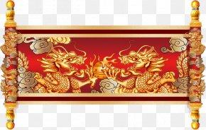 China's Edict - China Scroll Chinese Dragon Ancient History PNG