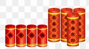New Year New Year Chinese New Year Element - Firecracker Chinese New Year Lunar New Year Lantern PNG