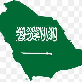 Flag - Flag Of Saudi Arabia National Flag Clip Art PNG