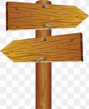 Wooden Brand - Arrow Wood Sign Clip Art PNG