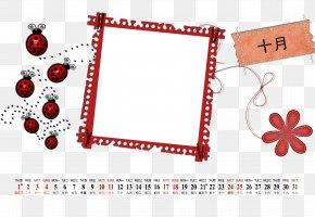 October Calendar - Perpetual Calendar Holiday Solar Term Microsoft Excel PNG