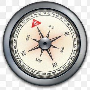 Compass - Globe Compass Icon Design Icon PNG