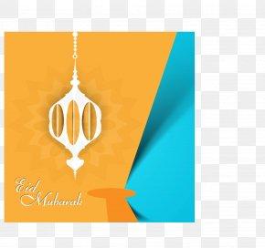Ramadan Card Ramadan Festival - Ramadan Mosque Icon PNG