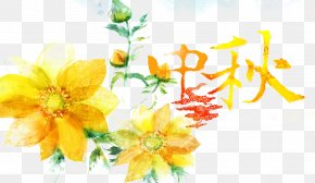 Mid-Autumn Festival - Mooncake Mid-Autumn Festival Floral Design Ink Wash Painting PNG