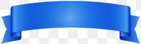Blue Banner Transparent Image - Cobalt Blue Cobalt Glass Pigment PNG