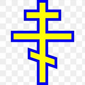 Christian Cross - San Damiano Cross Russian Orthodox Cross Eastern Orthodox Church Christian Cross PNG