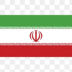 Flag - Iran National Football Team Flag Of Iran 2018 FIFA World Cup Group B 2018 World Cup PNG