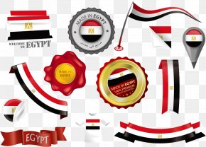 Vector Egyptian Flag And National Emblem - Flag Of Egypt Flag Of South Africa PNG