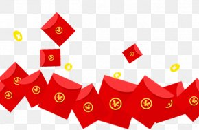 Chinese New Year - Red Envelope Chinese New Year Clip Art PNG