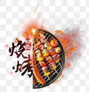 Hot Pot Barbecue Food - Barbecue Hot Pot Shabu-shabu Seafood PNG