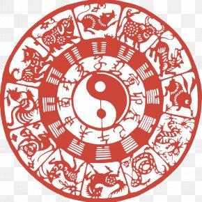 12 Chinese Zodiac - Chinese Zodiac Chinese New Year Rat Astrological Sign PNG