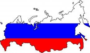 Russia - Russian Revolution Flag Of Russia Clip Art PNG