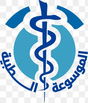 Arabic - Wikipedia WikiProject Medicine Rod Of Asclepius PNG