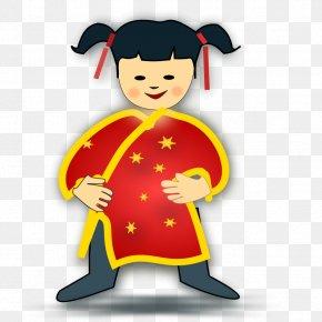 China Cliparts - China Chinese Clip Art PNG