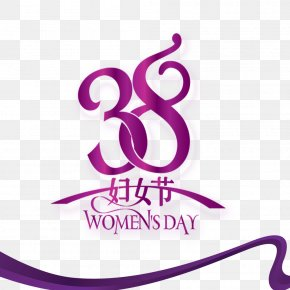 March 8 Women's Day - International Womens Day Woman March 8 PNG