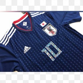 France World Cup 2018 - 2018 World Cup Japan National Football Team 2014 FIFA World Cup Tsubasa Oozora Cheap Soccer Jerseys PNG