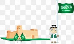 Kuwait - Saudi Arabia Saudi National Day Clip Art PNG