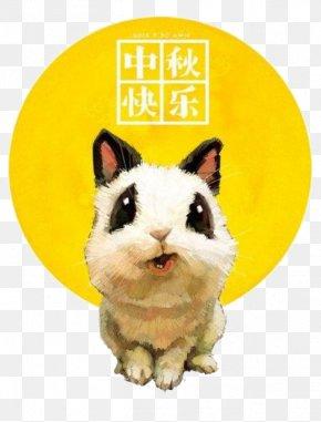 Mid Autumn Festival Program - Mooncake Mid-Autumn Festival Happiness Change Moon Rabbit PNG