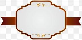White Red Label Clip Art Image - Label Paper Clip Art PNG