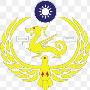 Taiwan Flag - Coast Guard Administration Blue Sky With A White Sun Executive Yuan Wikipedia First Sino-Japanese War PNG