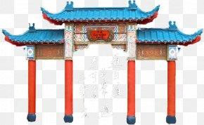 Tao Te Ching - Tao Te Ching Paifang Torii Shinto Shrine Gate PNG