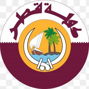 Saudi Arabia Building Material - Emblem Of Qatar Persian Gulf Coat Of Arms Flag Of Qatar PNG