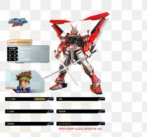 Robot - Gundam Battle Operation Next PlayStation 4 Robot Airframe PNG