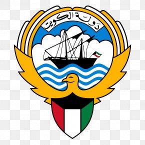 Kuwait City Emblem Of Kuwait Coat Of Arms Flag Of Kuwait National Emblem PNG