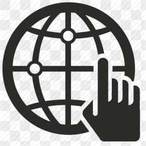 Free Worldwide Web Files - Digital Marketing Web Development World Wide Web PNG