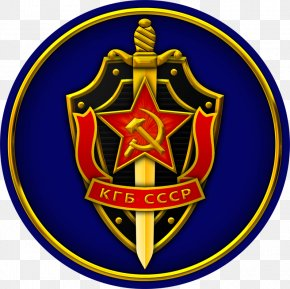 Stalin - KGB Soviet Union Russia Main Intelligence Directorate United States PNG