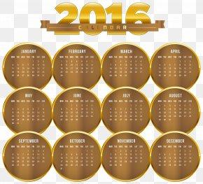 Transparent Gold 2016 Calendar Image - Lunar Calendar Time PNG
