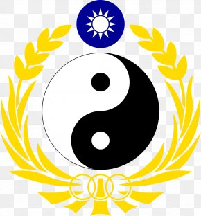 Taiwan Flag - Yin And Yang National Defense University Tao Te Ching Peace Symbols Taoism PNG