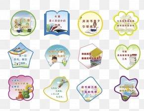 Different Shapes Of Book Angle Labels - Book Library U7535u5b50u9605u89c8u5ba4 PNG