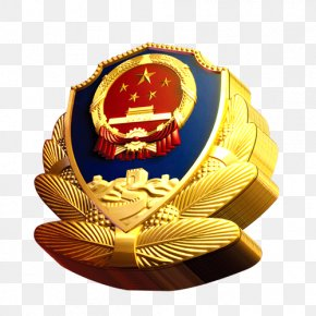 National Emblem - Public Security Police Officer National Emblem Of The People's Republic Of China Patrol PNG