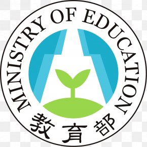 Presided Over Taiwan - Ministry Of Education Sports Administration Executive Yuan School PNG