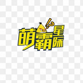 Angry Bird - Angry Birds 2 IPad 2 Icon PNG
