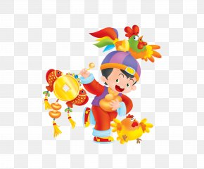 Chinese New Year Year Of The Rooster Child Downtown - Bainian Chinese New Year Cartoon Child PNG