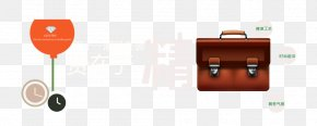 Taobao Luggage Text Layout Design - Text Page Layout Typesetting PNG