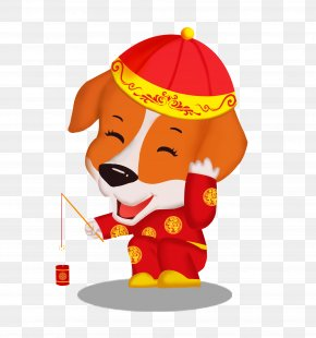 Chinese New Year - Chinese New Year Dog Red Envelope Image Chinese Zodiac PNG