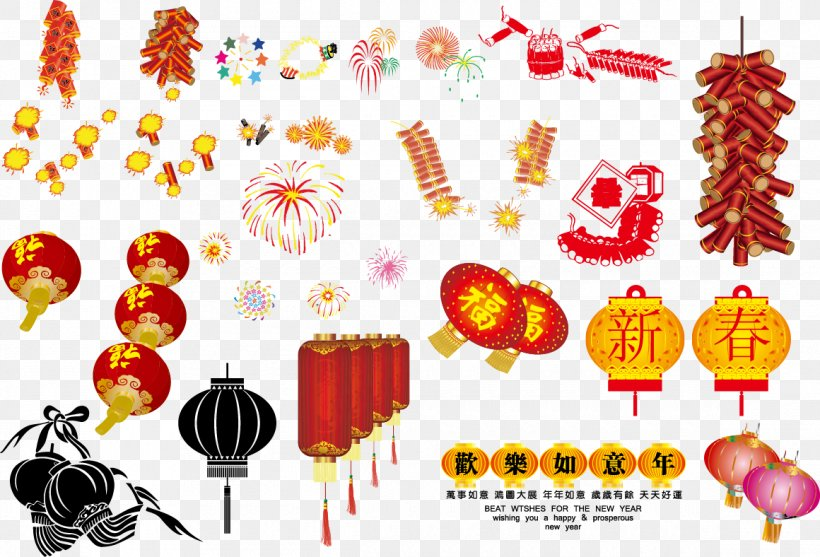 Fireworks Chinese New Year Firecracker Clip Art, PNG, 1160x788px, Fireworks, Chinese New Year, Festival, Firecracker, Midautumn Festival Download Free