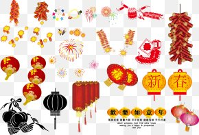 Lantern Fireworks The Classic New Year Spring Festival Element Vector Material - Fireworks Chinese New Year Firecracker Clip Art PNG