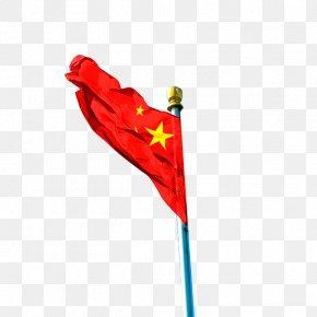 Five-star Red Flag Fluttering Free Buckle Material - Flag Of China Flag Of China Red Flag PNG