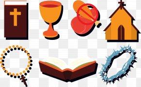 Church Supplies - Church Clip Art PNG