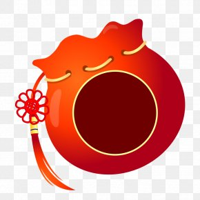 Lizhi - Chinese Zodiac Interior Design Services Clip Art PNG