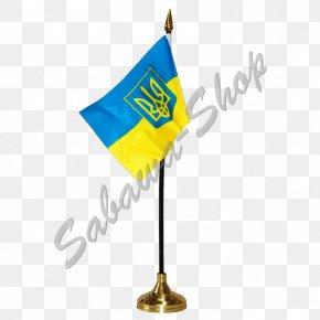 Flag Of Ukraine - Brush Script Script Typeface Military Flag Font PNG